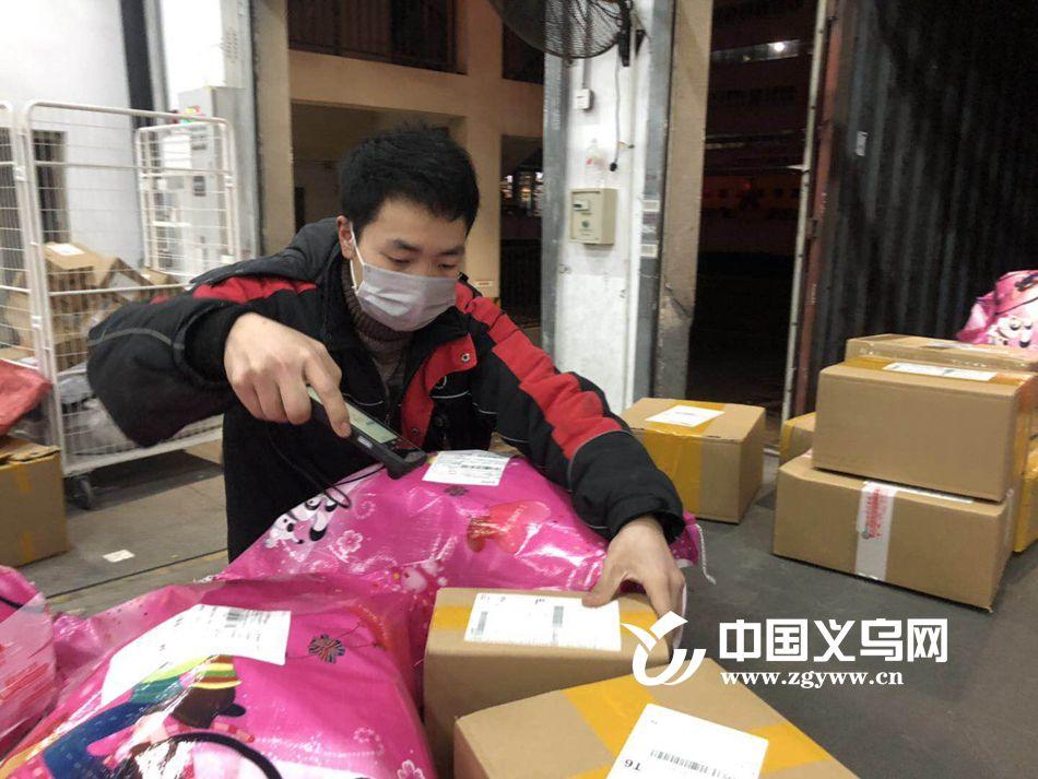 义乌19家邮政快递企业恢复运营